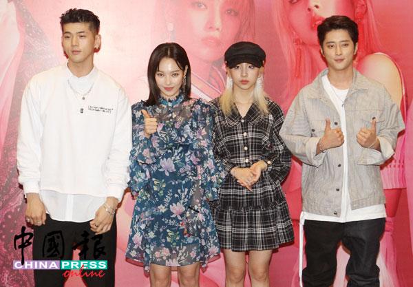 由BM(左起)、全昭珉、全志佑和J.Seph组成的溷声团体KARD,透露此次来马表演纯属热身,4人也期待日后能来马开演唱会。