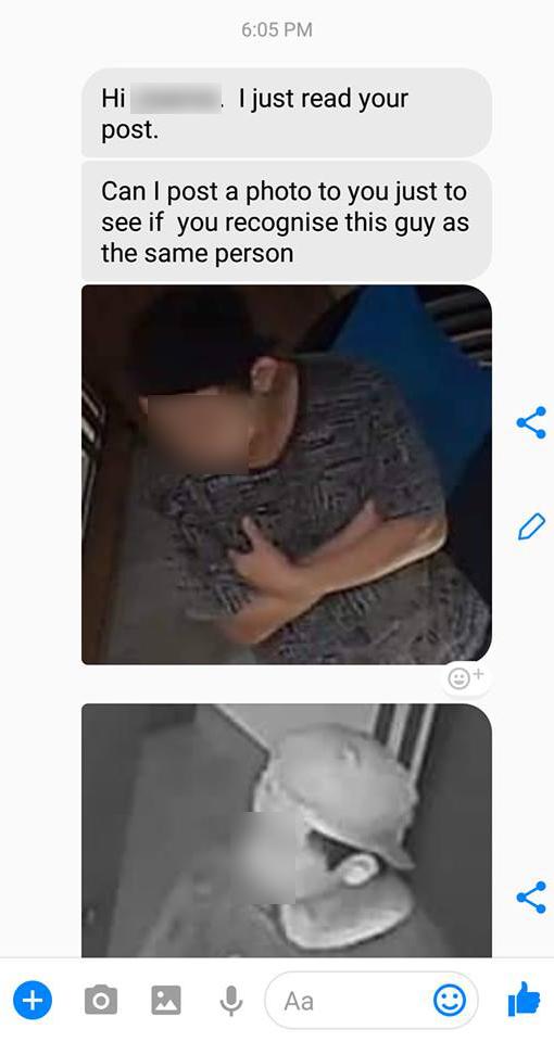 网民在贴文内发布疑似跟踪男的模样。