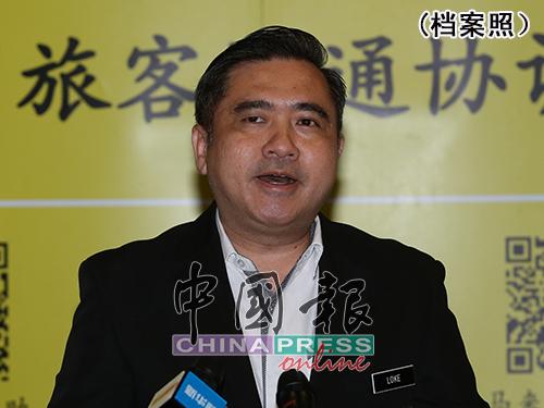 交通部长陆兆福