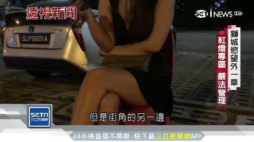 记者到街边向流莺询问价码。(视频截图)