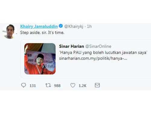 凯里在推特要求阿末扎希下台。