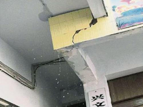 地震发生后,兴文县的房屋出现裂痕。