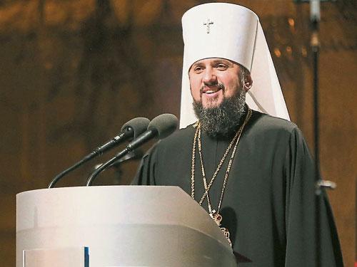 乌克兰东正教会新领袖伊皮法钮斯。