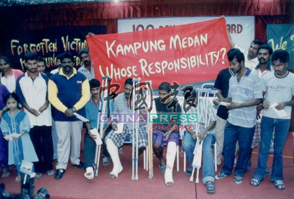 连续几天的骚乱,导致不少居民受伤,其中还包括学生。