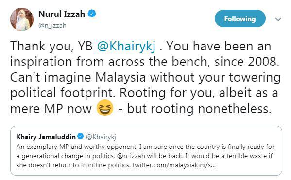努鲁依莎回复凯里的推文,指会继续支持后者。(截图取自努鲁依莎推特)