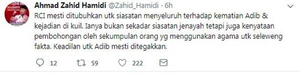 阿末扎希促请当局成立皇家调查委员会,调查兴都庙骚乱和莫哈末阿迪重伤不治的事件。(截图自阿末扎希推特)