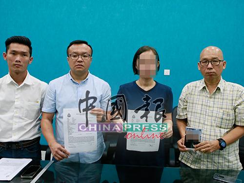 郑琳珊(右2)希望丈夫停止对她做出各种骚扰,签纸正式了断夫妻关系,左起赖俊权和游佳豪,右为林晋伙。