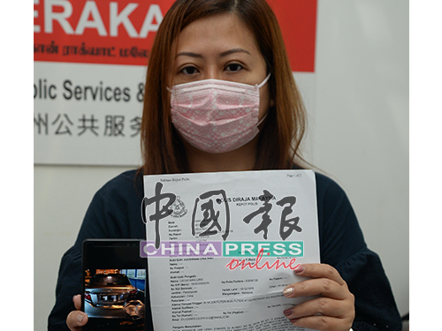 廖韵龄向媒体出示报案书和被前夫撞毁的轿车。