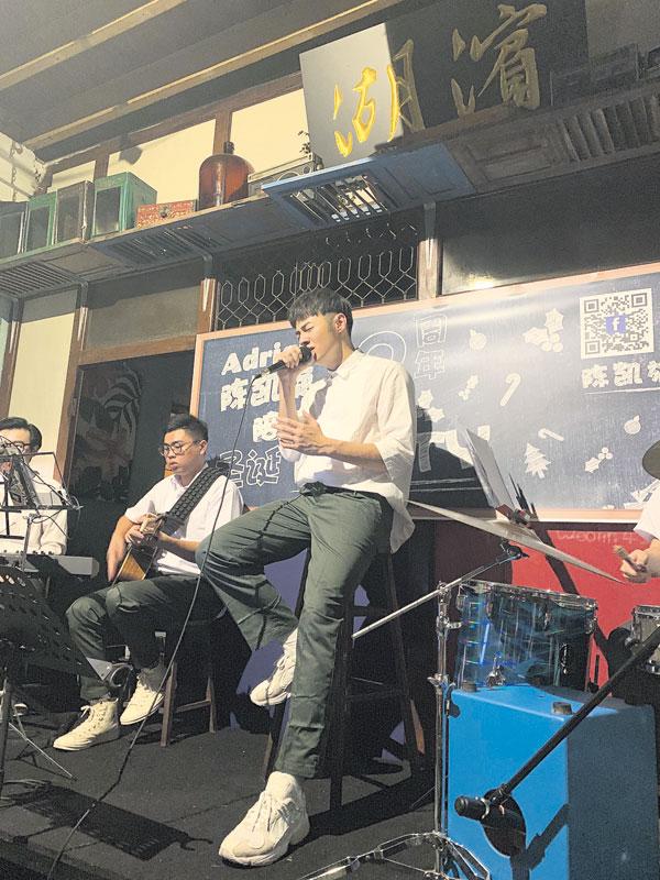 陈凯旋回想起一路走来的心路历程,让他演唱得更卖力。
