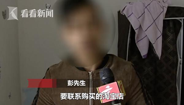 彭姓男子接受媒体采访,述说事发经过。