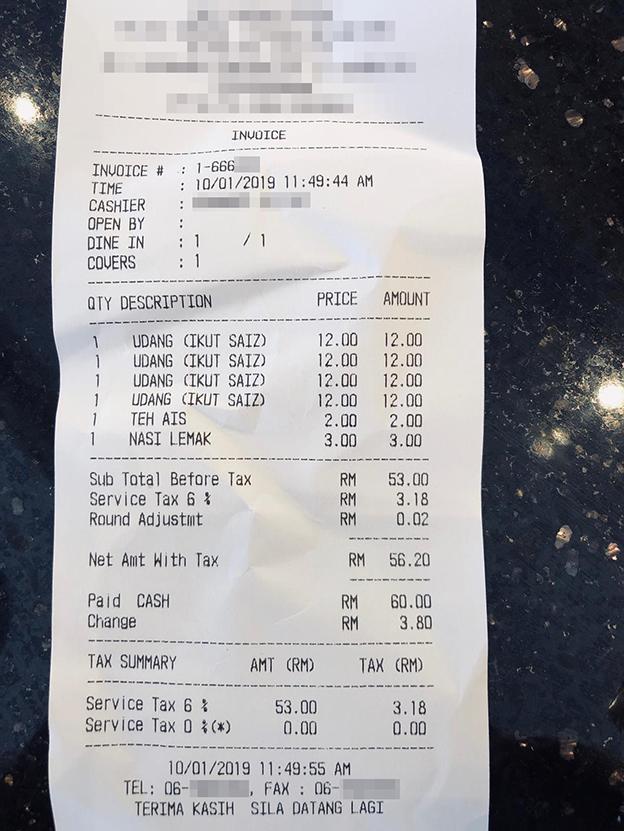 收费账单上列明每只虾12令吉,郑洁慧将凭该账单向贸消部投诉。