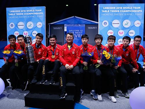 TTWC-CHINA MENS 中国男队在世界乒乓赛登顶。(新华社)
