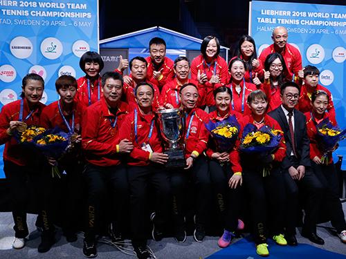 中国女队称霸世界乒乓赛。(新华社)