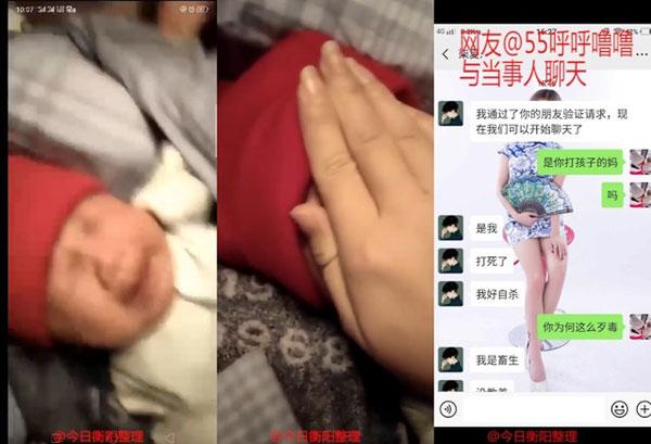 湖南魏姓女子拍下动手打女儿的影片上传网络。
