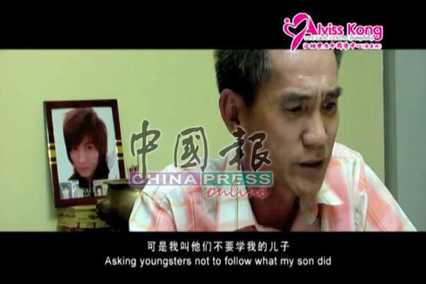 江运来从儿子离世的悲痛中振作,决定将儿子自杀前后45天的经历拍成电影。