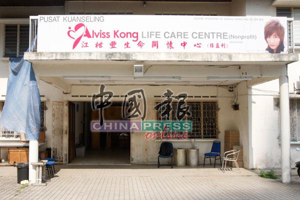 江运来除了决定拍摄电影,也开设辅导中心,协助在自杀边缘的人。
