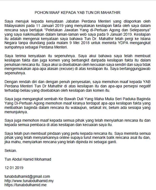 阿都哈密就日前批评苏丹莫哈末五世殿下和马哈迪一事,发文道歉。