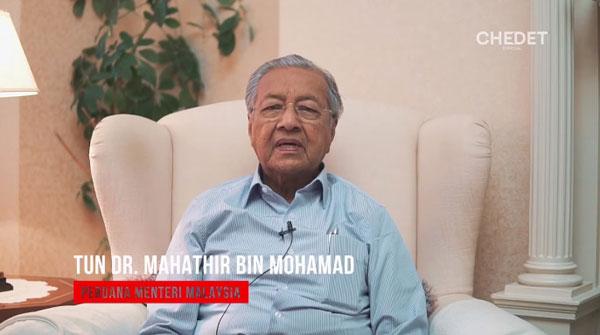 马哈迪发表大宝森节献词。