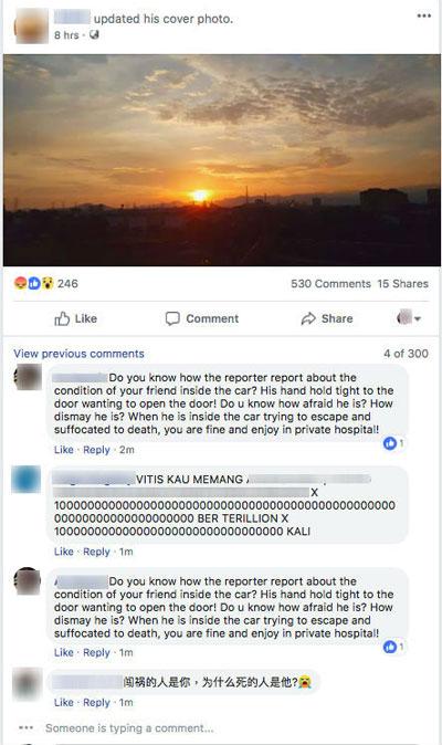 肇祸男司机周一早上9时许更换照片后,遭大量网民留言质问。