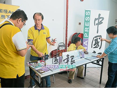 出席讲解会的来宾可以优惠价订阅《中国报》电子报。