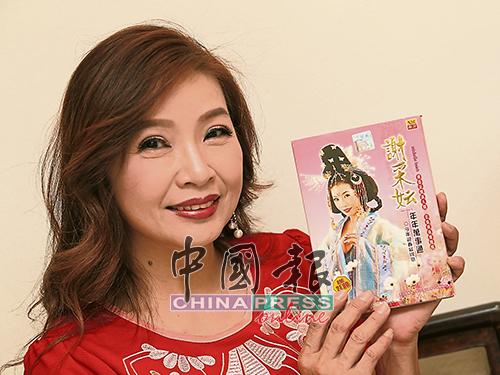 谢彩妘曾录制逾15张个人贺岁专辑。