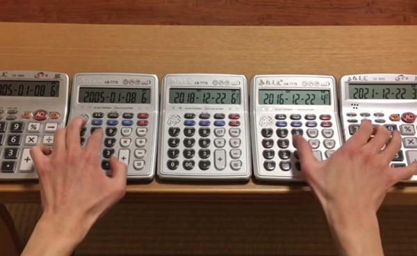日本一名网友利用5台计算机,弹奏莫札特的《土耳其进行曲》。