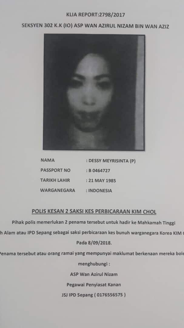 萊莎琳達莎瑪(24歲,來自印尼)。