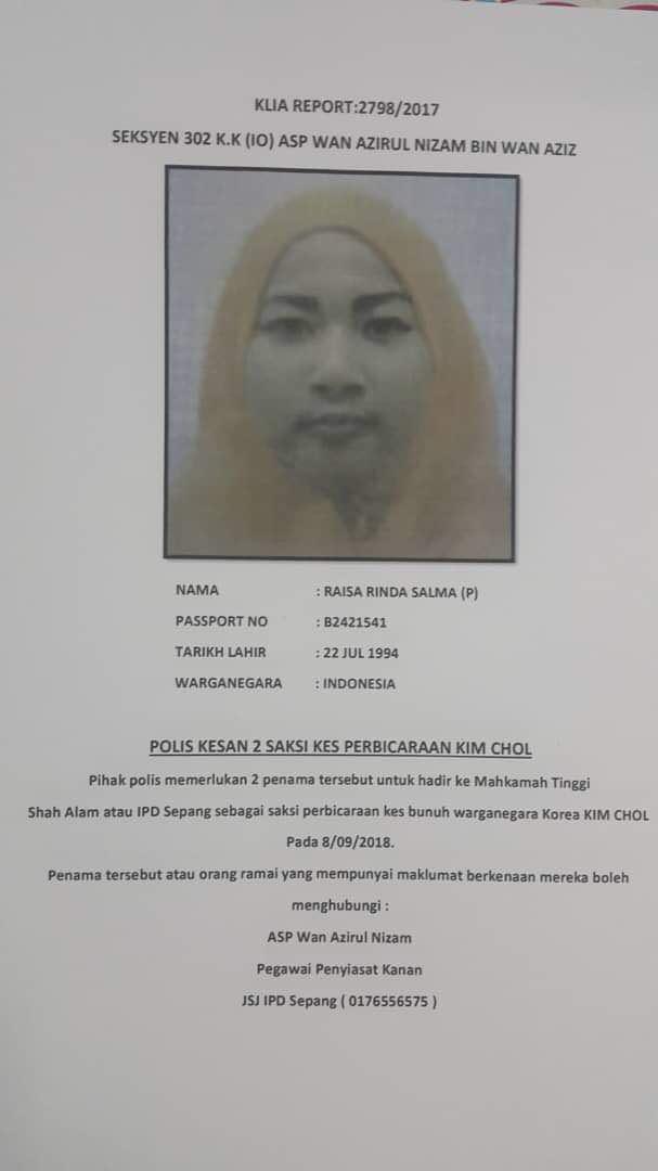戴丝美丽欣达(33岁,来自印尼)。