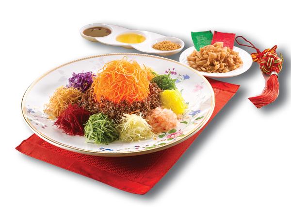 """新年少不了捞生,套餐中的""""健康蔬菜海蜇花捞生""""口感清爽不油腻。"""