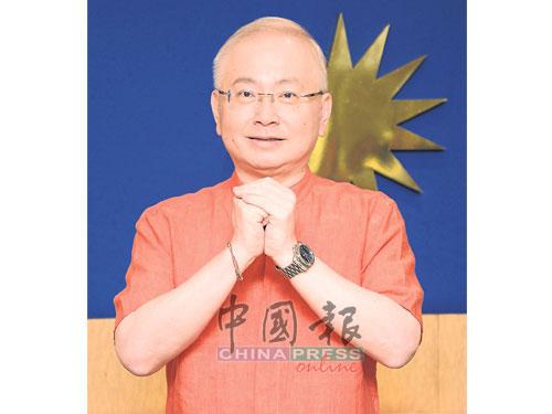 魏家祥配合农历新年到来,向《中国报》读者拜年。