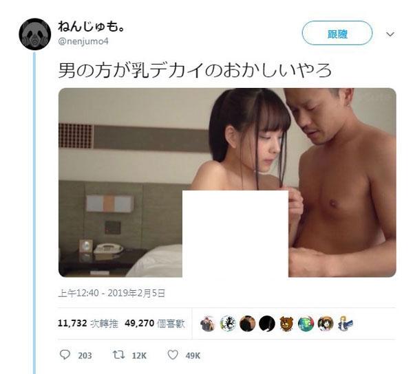 贫乳女优超可爱胸部还比男优小 中國報china Press
