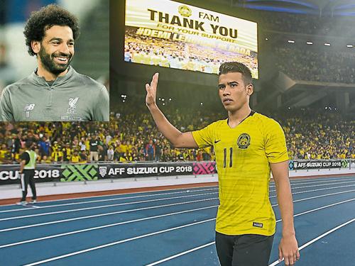 沙法威被指踢球风格,和效力利物浦的埃及球星萨拉赫(小图)很像。