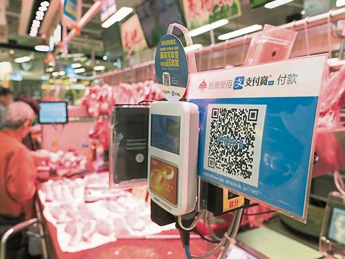 在香港,就连前往菜市场购物,都能够扫码以电子钱包付费。