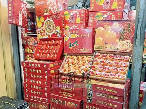 虽已过了大年初七,但仍有水果贩存有许多年柑以供市场需求。
