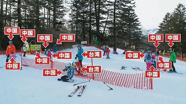 """中国人到日本滑雪场""""爆滑""""。图为轻井泽雪场。"""