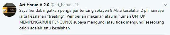 阿兹哈阿兹占通过个人推特提醒主办方,以提供食物或饮料影响选民投票倾向属于一种罪。