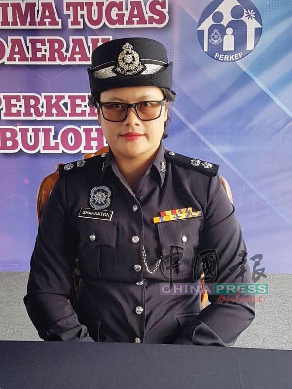 雪州和双溪毛糯首位女警区主任莎法阿顿警监。