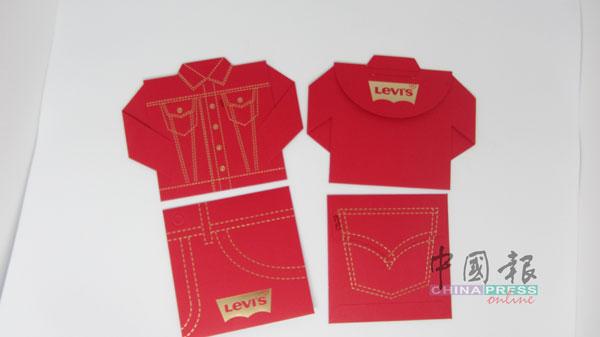 Levi's的红包封分别具有夹克和牛仔裤袋设计,非常出位。
