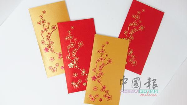 韩国Sulwhaoo的红包封分别有金色和红色两种设计,质感不错,符合品牌的高贵形象。