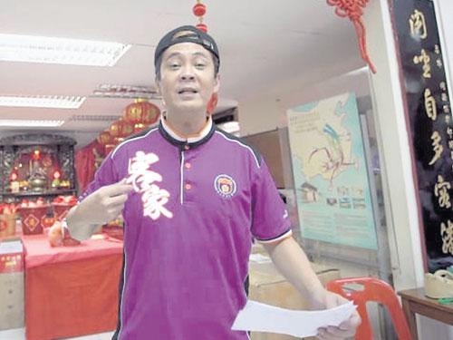 """曹国辉在公司""""潮曹派""""面书上亲自穿上五帮游神衣做宣传。"""