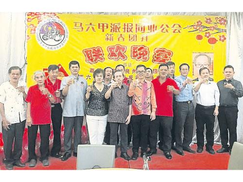 甲派报同业公会理事成员与嘉宾向来宾们敬酒。