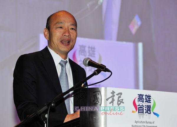 台湾高雄市长韩国瑜。