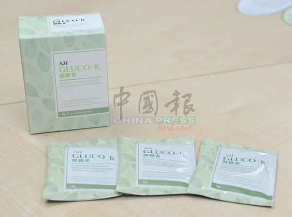 在3月份,雪隆区将有5场《剪报头送御糖茶》的活动,只要剪下3张指定日期的《中国报》版封面报头,就获得一盒价值10令吉40仙的御糖茶(6包装)。