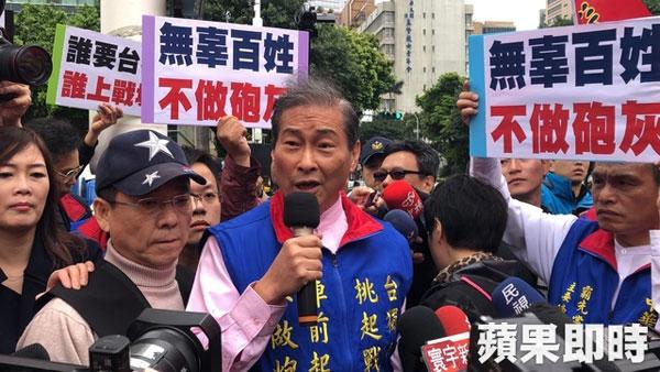 统促党总裁张安乐痛批民进党不该挑起战争,让全民当炮灰。