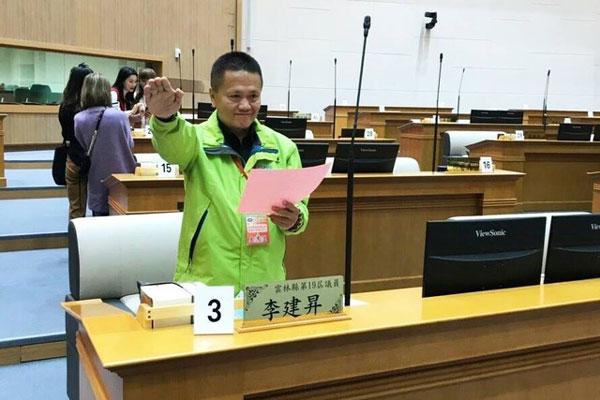 台湾云林斗六区民进党籍县议员李建升。