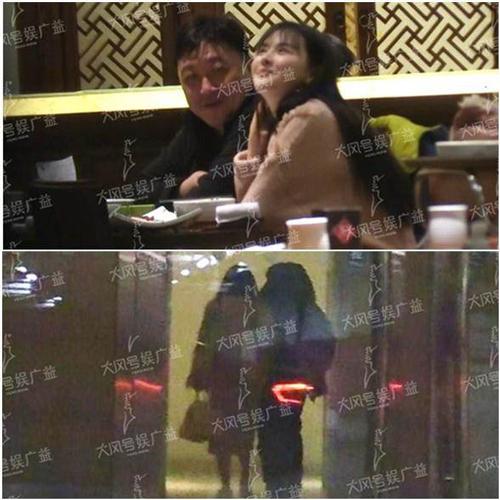 王晶和云千千被拍到用餐后挽手回公寓过夜。(图∕翻摄自凤凰娱乐)