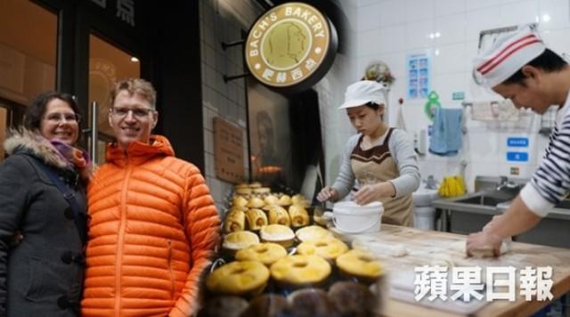 德国夫妇吴正荣和杜雪慧在湖南居住17年,帮助聋哑人士自力更生赢得尊严。