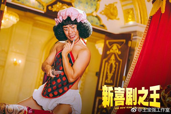 王宝强主演的《新喜剧之王》在中国票房不如预期。