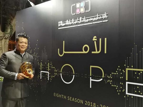 王伟琪在第8届HIPA夺下全场主题首奖,实为大马之光!。(互联网)