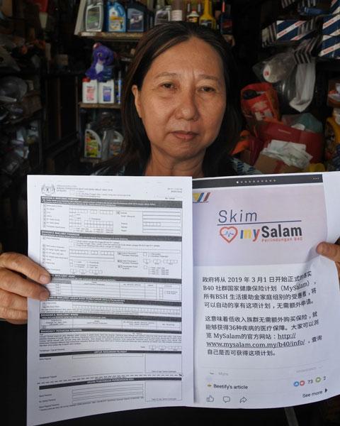 张森兰提醒符资格的民众,在本月15日前提呈申请生活成本援助金的表格。